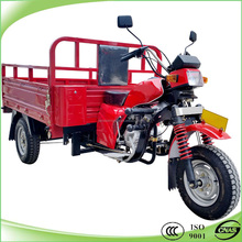 200cc air cooling chinese three wheeler motorcycle