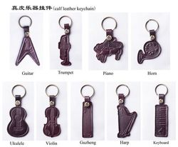 promotional gifts,leather keychain,key chain