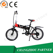 2015 New Model High Quality Mini Foldable E Bike
