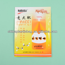 Commercial cheap packaging compound bag for pet food (zz35)