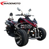 ATV 250CC EEC QUAD BIKE,3 Wheel ATV,4 Storke Water Cooled,China Import ATV AT2505