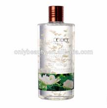 Halal Branded Perfumed Organic Skin Whitening Shower Gel