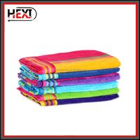 Essential Home Beach Towel - Striped Design