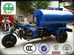 heavy load cheap price water tank three wheel motorcycle