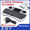 2.4Ghz Wireless Keyboard with Touchpad I8 Wireless Keyboard for Android Smart TV