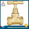 "price of 2.5"" copper landing valve angle stop valve PN 40 mini brass body polishing CW617n material hydraulic nickel-plated"