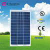 High power high quality long life 80w solar panel complete set