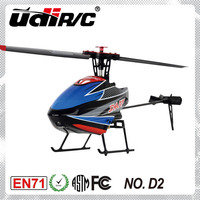 2014 New product Udirc 2.4G 4CH Single blade long range RC small Helicopter motor D2