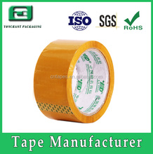Acrylic Adhesive and Offer Printing Design Printing bopp tape