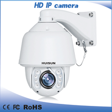 Camera IP 2mp zoom 20x optical auto varifocal PTZ security