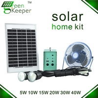 30w home solar panel kit with lamp