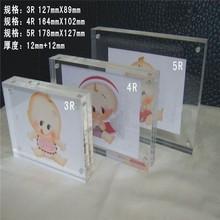 wholesale acrylic photo strip frames