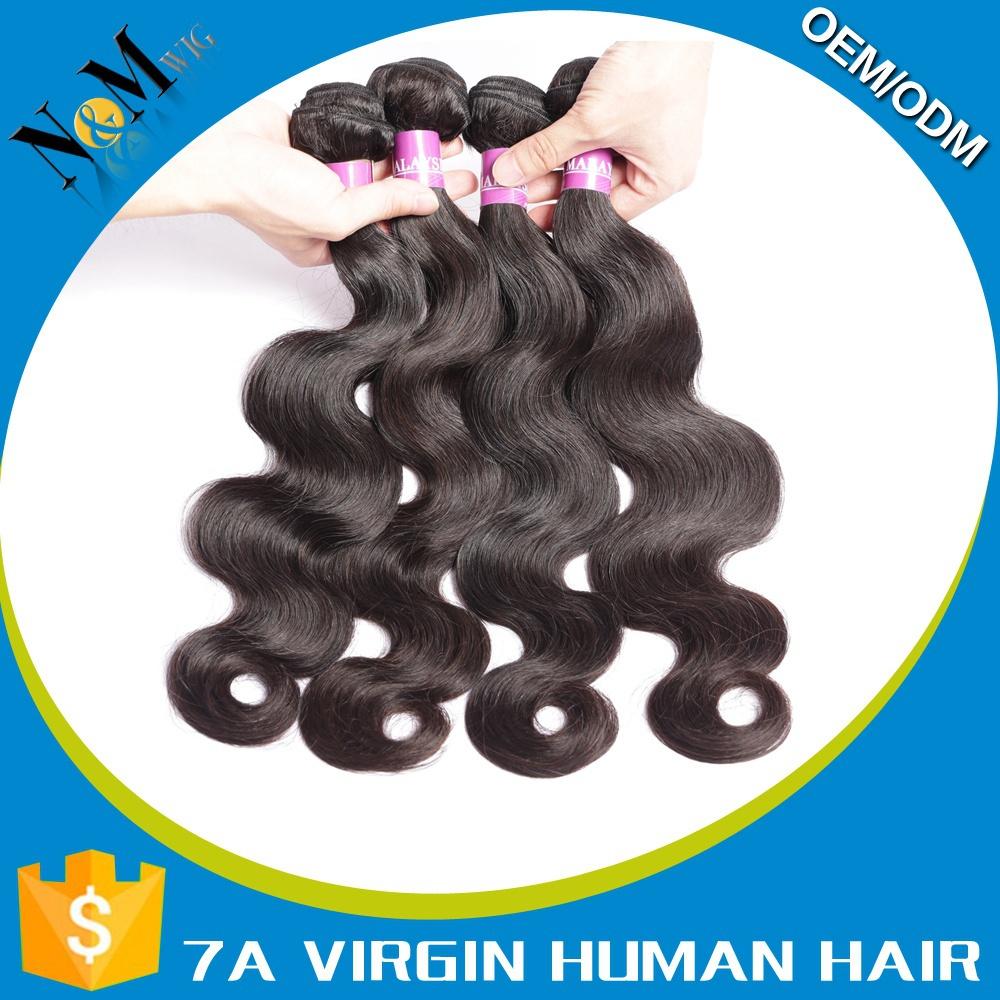 Genesis virgin hair coupon