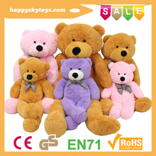 Happy kid toys!!!HI CE wholesale various wonderful teddy bear,cute big teddy bear,a stock of teddy bear