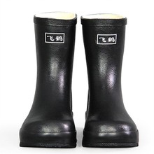 Cheap black unisex rubber soft rain boots