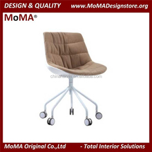 High Quality Modern Design PU Leather Office Furniture/Leather Office Chair With Wheels