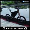 e cycle romai electric bike 1500w motor big