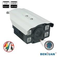 latest price security camera kit/made in china cctv camera/3 megapixels full hd sdi 1080p cctv camera