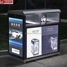 HOT SALE OUTDOOR STAINLESS STEEL ADVERTISING SOLAR POWERED TRASH BIN WITH SMART SENSOR