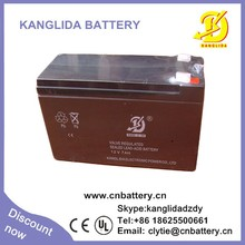 12v UPS battery 12v7ah deep cycle solar battery manufucturer in China