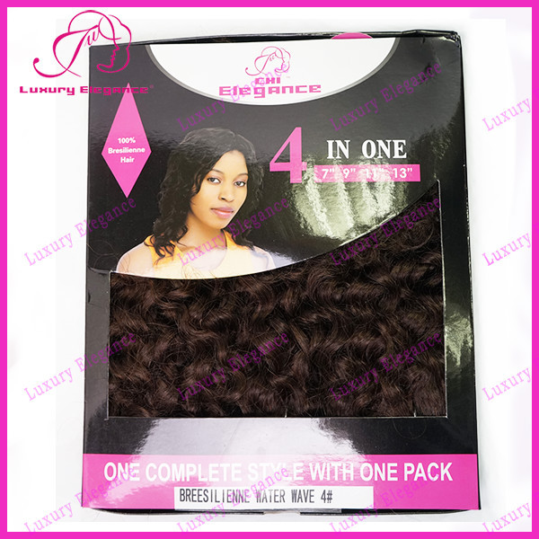 Cheap Good Quality Short Jerry Curly Caribbean Brazilian Hair