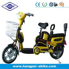 cheaper electric bike