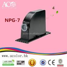printer consumables of toner cartridge NPG-7 for Canon