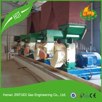 Environmental biomass fuel making wood pellet machine