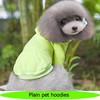 Wholesale dog plain hoodies, popular blank pet hoodies, custom plain pet t-shirts