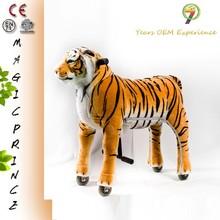 NT-15 factory price Amusement park kiddie ride walking animal rides FOR SALE, walking animal tiger