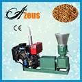 maquinaria para la cáscara de arroz pellets de ceniza