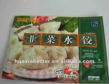 frozen food packaging bag for dumpling with free design