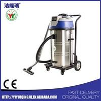 80L wash and dry vacuum water sucking machine