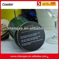 Professional supplier for Ad item New Bamboo Tea Coaster