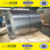cold rolled silicon steel sheet /CRGO prices