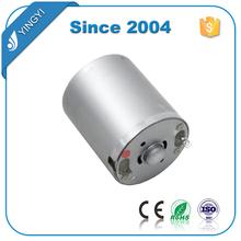 High power 12V DC Massage Vibrator Motor