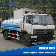 2 axles china small water delivery truck,