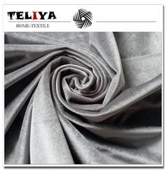 China Polyester microfiber brushed dyed fabric