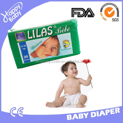 2015 hot sell new product soft cotton diaper for baby free baby diaper samples
