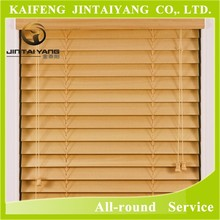 2015 new desigh wooden window blind