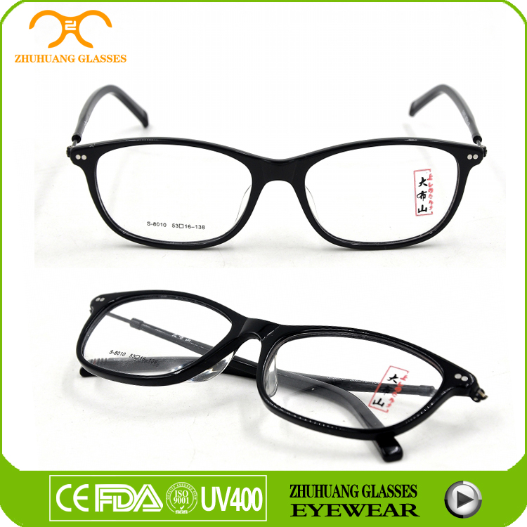 Eyeglass Frames Manufacturers : Italian Eyewear Brands,New Model Eyewear Frame Glasses ...