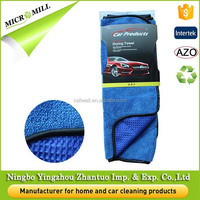 Microfiber car polish wax cloth, personalized car wax and polish for car