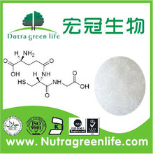 Chinese manufacturer provide hot sale l-glutathione with competitive price