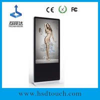 65 inch Hushida double side digital signage