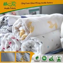 cotton muslin baby security blanket