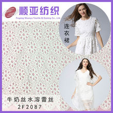 fashion design high quality polyester water soluble lace guipure fabric type african chemical lace