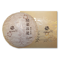 Chinese organic puer tea, sex tonic for men