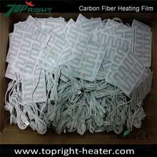 neck massage 24v electric carbon fiber heating film