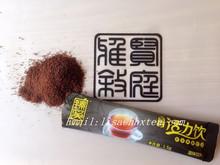 healthcare supplement/solid drink black tea/instant dark tea powder