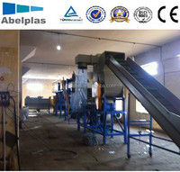 small plastic recycling equipment for sale